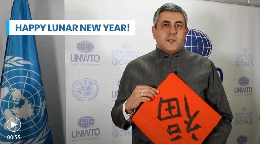 歷經13年世界旅遊組織正式將中文納入官方語文