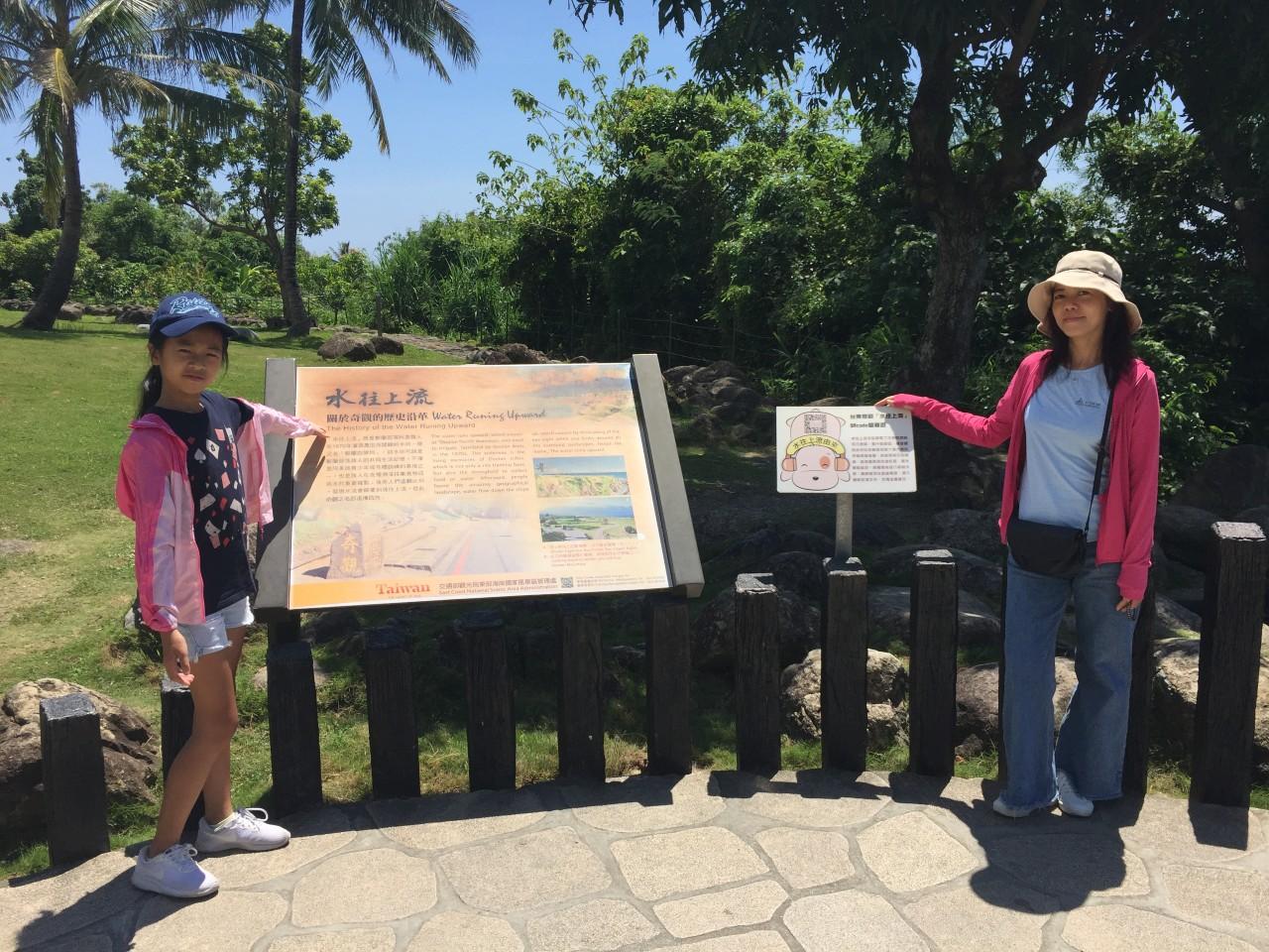 臺東縣228連假旅遊人次較去年減少約15%